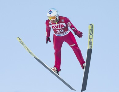 FIS Ski Jumping World Cup Flying Hill